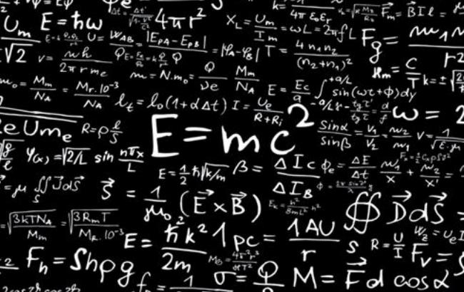 e=mc2 graphic